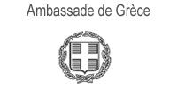 ambassade-grece